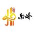 南嶠茶廠 (3)