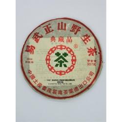2006年中茶易武典藏茶餅
