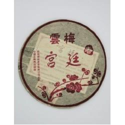 2009年雲梅宮廷茶餅