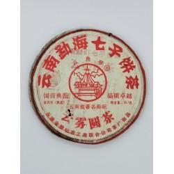 2010年八角亭雲霧圓茶