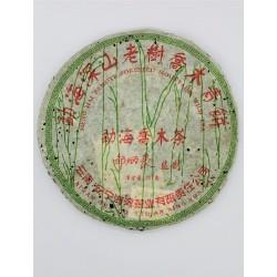 2005年海灣喬木青餅