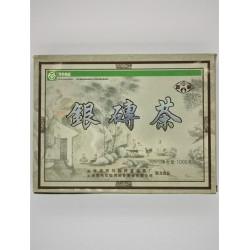 2006年普文銀磚茶