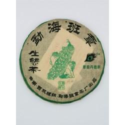 2006年班章生態茶