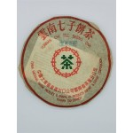 2002年中茶宮庭貢餅