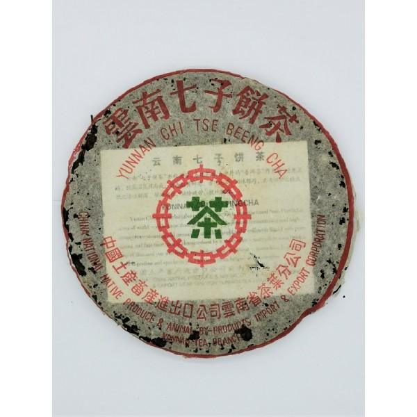 2001年中茶綠印