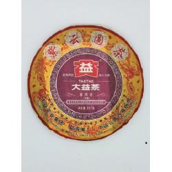 2011年大益紫雲圓茶