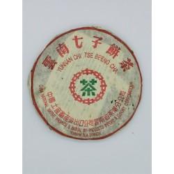 2001年中茶绿印7572