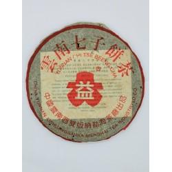 2002年大紅大益7542青餅