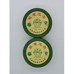 2006年臨滄銀毫沱茶
