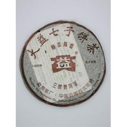 2006年大益三級普洱茶