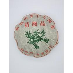 2005年福海布朗山野生大樹沱茶